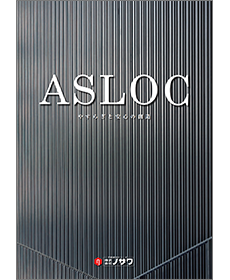 カタログダウンロード 押出成形セメント板 「アスロック」 商品情報 ...